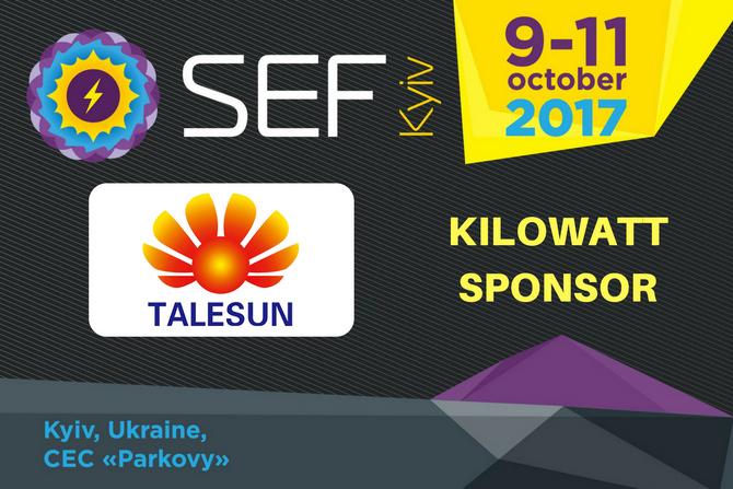 Talesun joins SEF-2017 KYIV as a Kilowatt Sponsor
