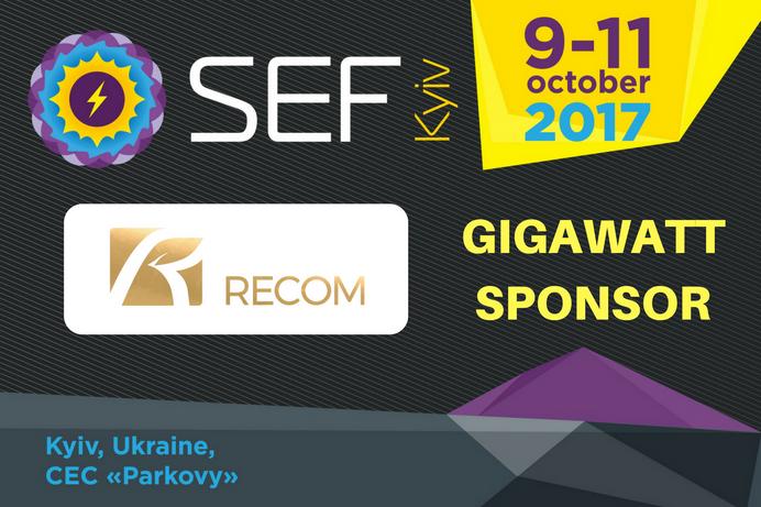 RECOM joins SEF-2017 KYIV as a Gigawatt Sponsor