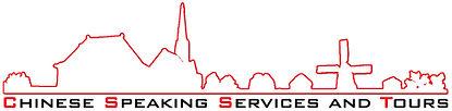 logo CSST.jpg