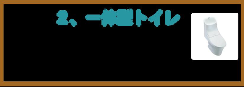 空間(一体型).png