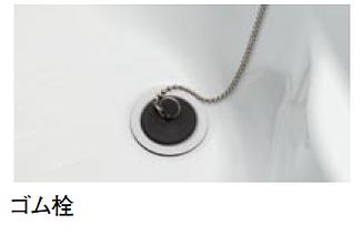 浴槽排水栓.png