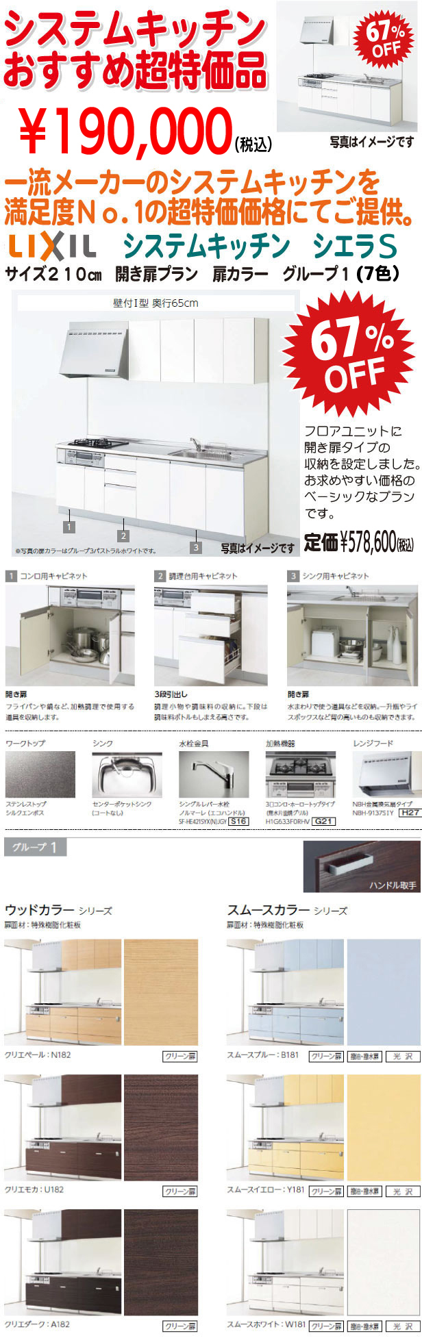 kitchen0-101.png