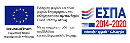 e-banner_ΑΤΤΕ3-0225668edited.png