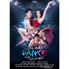Slam Dance