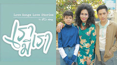 Love song Love Stories : เรามีเรา