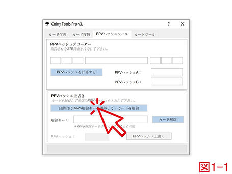 step-1.jpg
