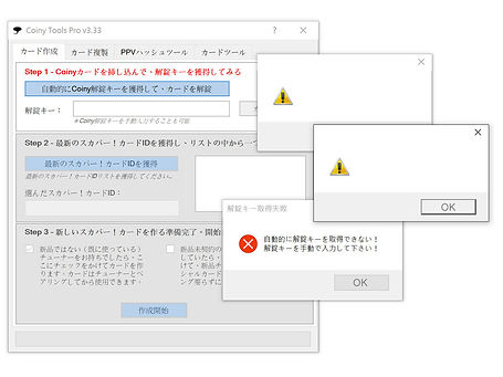 step1-error-1.jpg