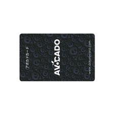 アボカドカード