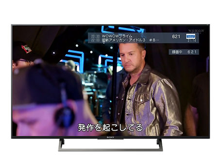 SONY-TV9.jpg