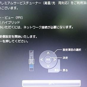 pt-sh700a-17.jpg