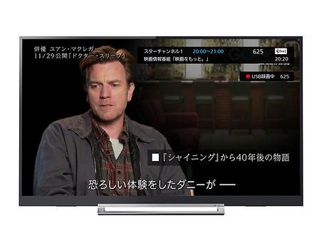 TOSHIBA-TV18.jpg