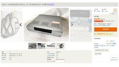 スカパー!光 HD対応CSデジタルチューナー SP-HR250H ICカード付属 中古