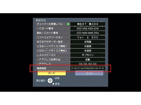 TZ-HR400P-2041.jpg