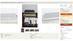 展示保証 SHARP TU-UD1000 AQUOS 4Kレコーダー HDD1TB ダブルチューナー ストア
