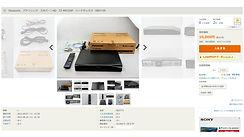 Panasonic パナソニック スカパー!HD TZ-WR320P ハードディスク