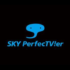SKY PerfecTV!er