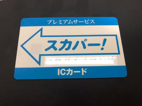 機器情報:NN-NN-NN-NNNNNNNNNNNN-NN-NN-NNチューナーは、なぜ改造カードが使えられますか?