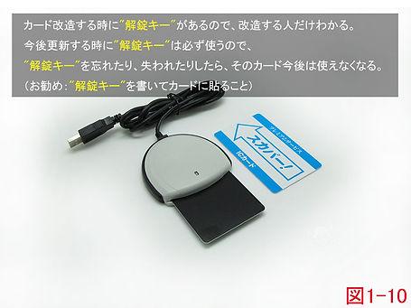 1-10-kaizou-sukapa.jpg