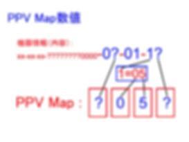 PPV-Map-X05X.jpg