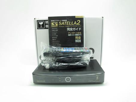 SATELLA2使用者への大サービス!(残りわずか、日本限定)