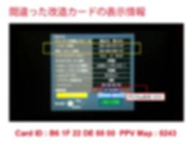 NG-blackcoiny-card-tuner-info-0243.jpg