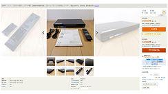 SONY ソニー スカパーHDチューナー内蔵 2番組同時録画可能 ブルーレイディスク/DVDレコーダー BDZ-SKP75 500GB 動作確認済!!