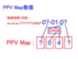 PPV-Map-X04X.jpg
