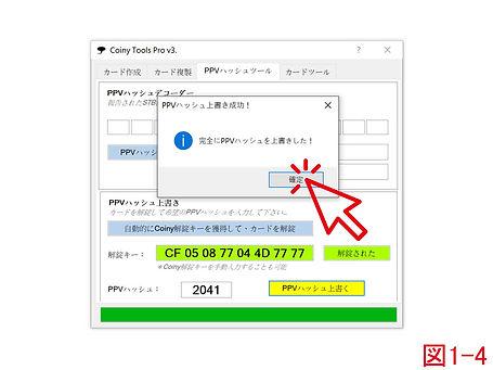 step-4.jpg