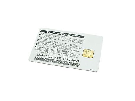 IC-Card-3.jpg
