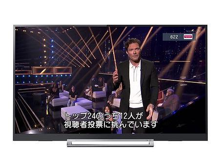 TOSHIBA-TV-WOWOW.jpg