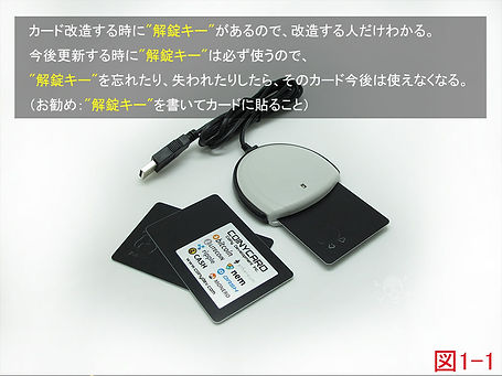 1-1-kaizou.jpg