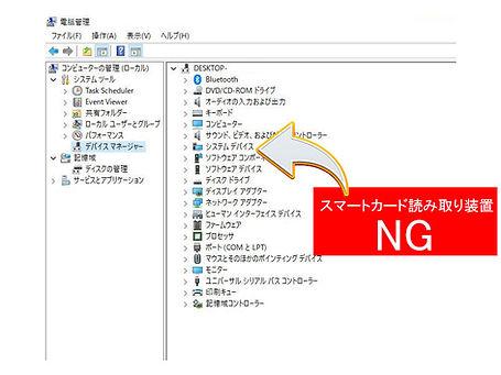 pc-card-reader-ng.jpg