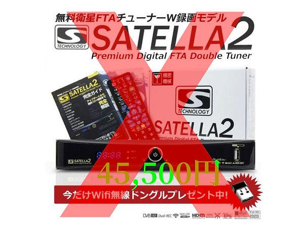 satella2-1.jpg