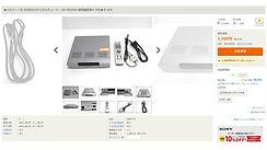◆スカパー!光 HD対応CSデジタルチューナー SP-HR250H 通電確認済み 中古◆