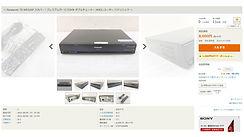 ☆ Panasonic TZ-WR320P スカパー!プレミアムサービスDVR ダブルチューナー HDDレコーダー パナソニック ☆