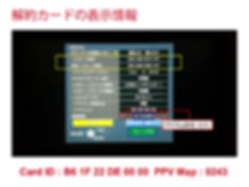 cancel-card-tuner-info-0243.jpg