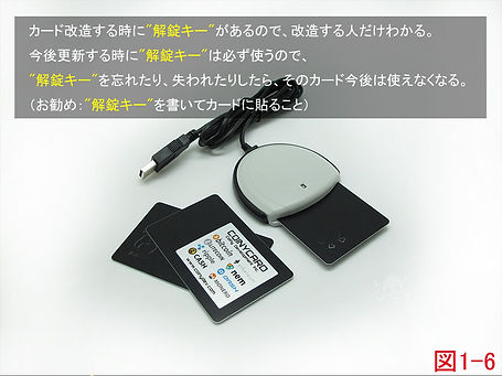 1-6-kaizou.jpg
