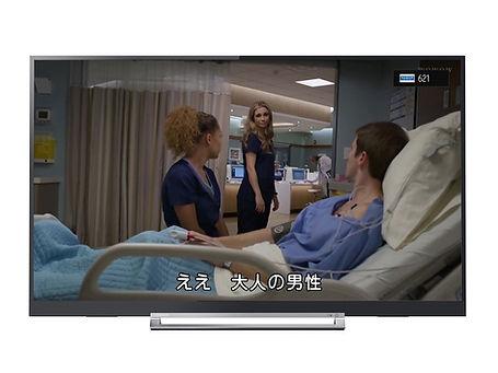 TOSHIBA-TV11.jpg