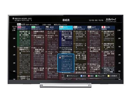 TOSHIBA-TV16.jpg