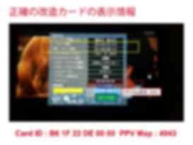 OK-blackcoiny-card-tuner-info-4043.jpg
