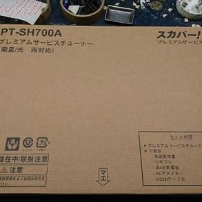 pt-sh700a-1.jpg