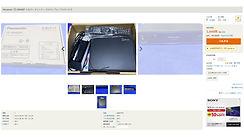 Panasonic TZ-HR400P スカパー チューナー スカパープレミアムサービス