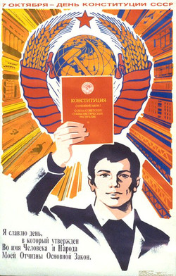 (DS.43) October 7th- Constitution Day of the USSR.jpg