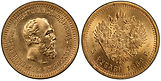 Russia 5 Rubles Nicholas II Gold Bullion