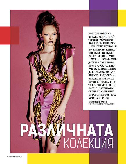 SMASH in GRAZIA Magazin
