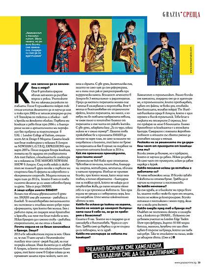 SMASH in GRAZIA Magazine