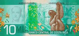 Moneda Viaje Tours Costa Rica