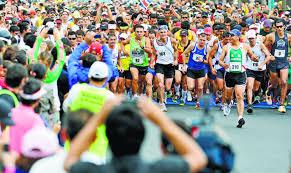 Maraton San Juan