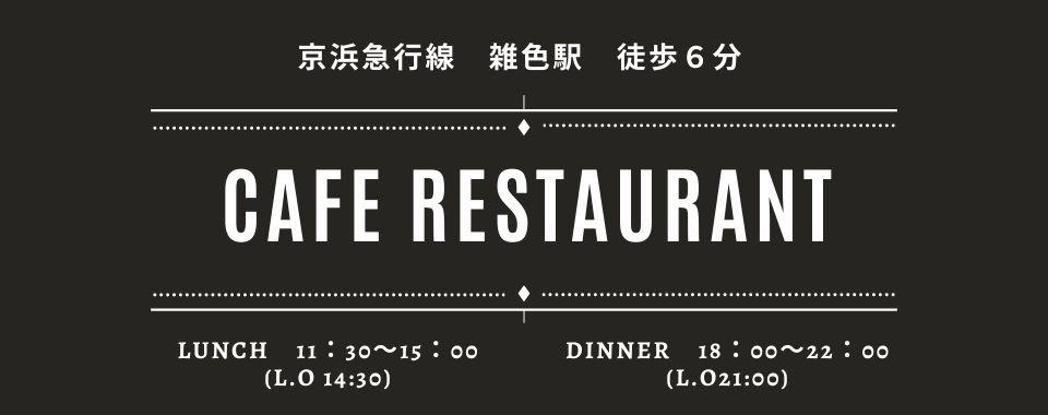 京浜急行線 雑色駅 徒歩6分のコピー (1).jpg