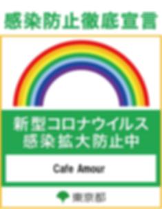 スクリーンショット 2020-08-04 3.00.44.png